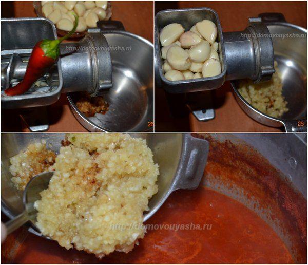 Аджика рецепт приготовления