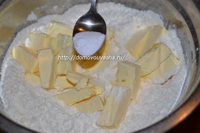 Как приготовить печенье рогалики с начинкой