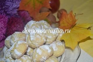 очень вкусное печенье рецепт