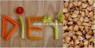 гречневая диета для быстрого похудения