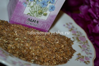 Семена льна польза для похудения.