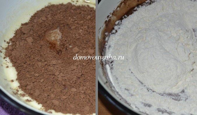 медовик шоколадный с фото