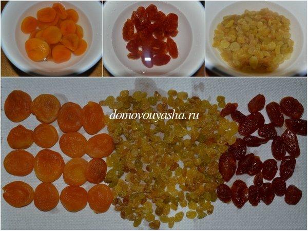 витаминная смесь для укрепления иммунитета