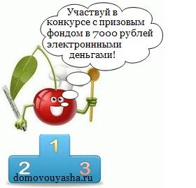 Narodnyie-znaniya
