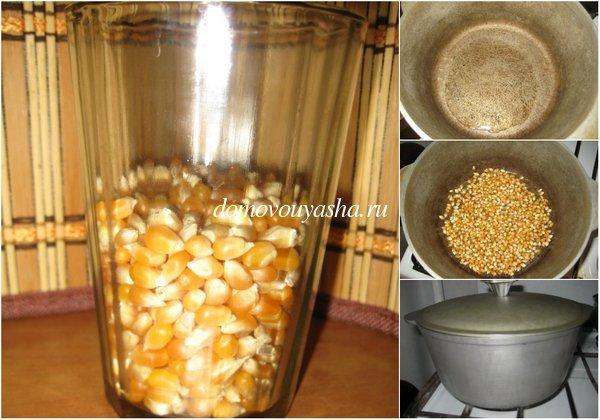 как приготовить попкорн из кукурузы