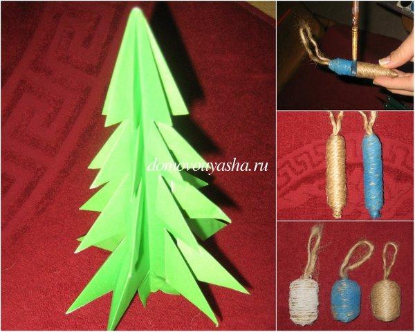 создание новогодней игрушки своими руками