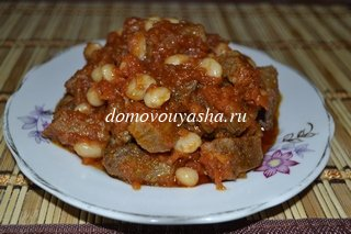 тушеное мясо с фасолью рецепт