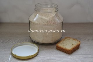 приготовление солода в домашних условиях