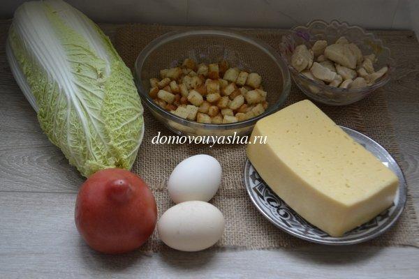 Рецепты салатов с пекинской капустой с орехами