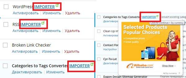Реклама в гугле вирус google adwords api keywords