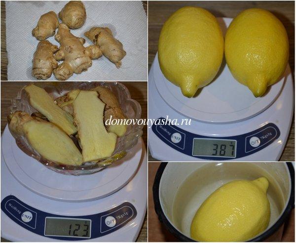 Имбирно лимонная смесь для иммунитета
