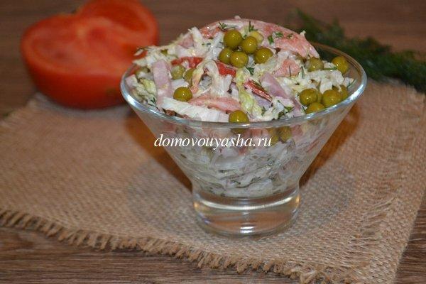 Салат днестр рецепт с фото