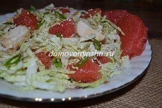 Салат с грейпфрутом и курицей рецепт с фото
