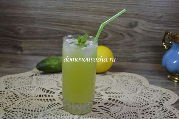 Огуречный лимонад с лимоном