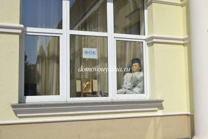 Музей коррупции Межигорье