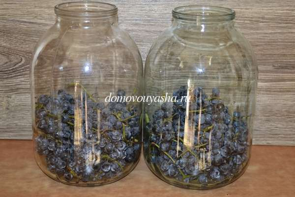 Компот из винного винограда на зиму рецепт с фото
