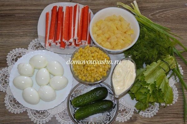 салат курица с ананасами и крабовыми палочкамирецепт