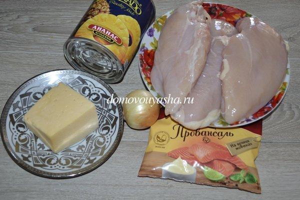 Куриное филе с ананасом и сыром в духовке - ингредиенты