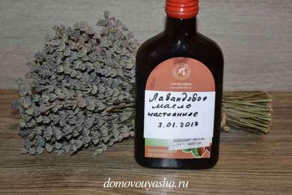 Как сделать лавандовое масло в домашних условиях