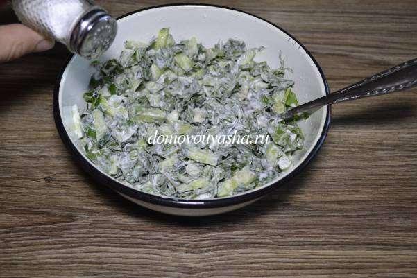 Как приготовить салат из листьев одуванчика