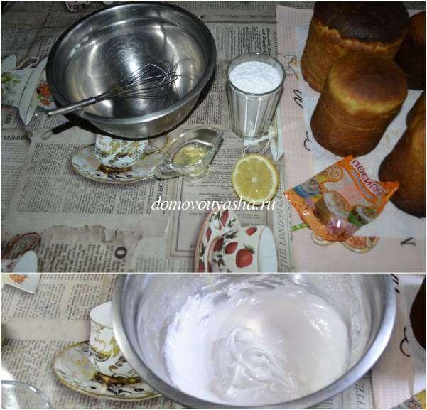 Пасхальный кулич на молоке