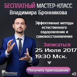 banner-MK-Bronnikov-250x250