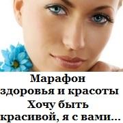 Народные знания