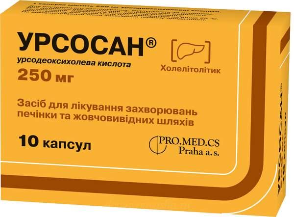 Препараты для лечения и восстановления печени