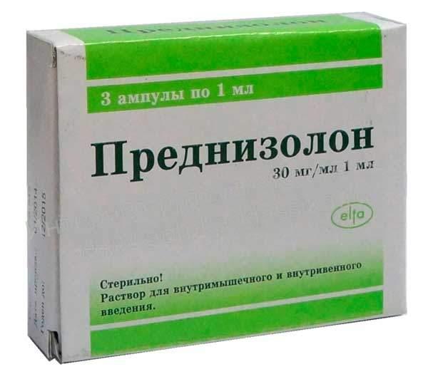 Токсокароз симптомы и лечение