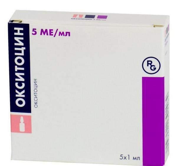 Синтез окситоцина