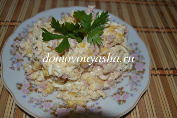 как приготовить салат из миви