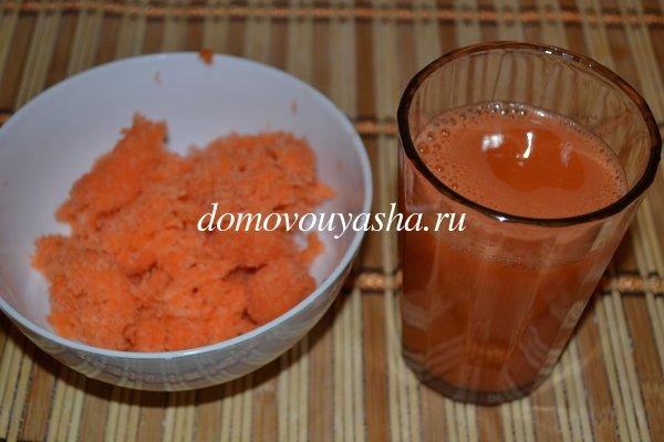 Как сделать морковный сок на соковыжималке 232