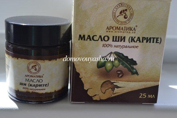 масло ши применение