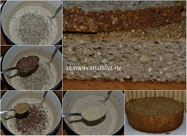 хлеб ржаной на бездрожжевой опаре в духовке