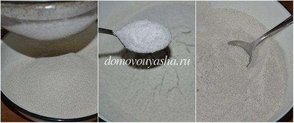 простой рецепт ржаного хлеба в духовке