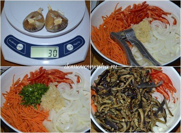 Острые баклажаны по корейски рецепт с фото