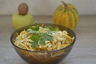 Рецепты салатов из корневого сельдерея
