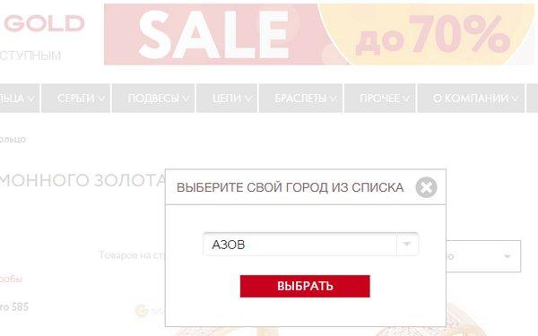 Мошенники интернет рекламы