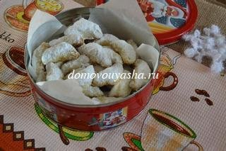 Ванильные рогалики рецепт с фото