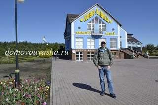 Село Ковалевка Киевской области