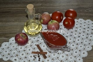 Кетчуп с яблоками рецепт