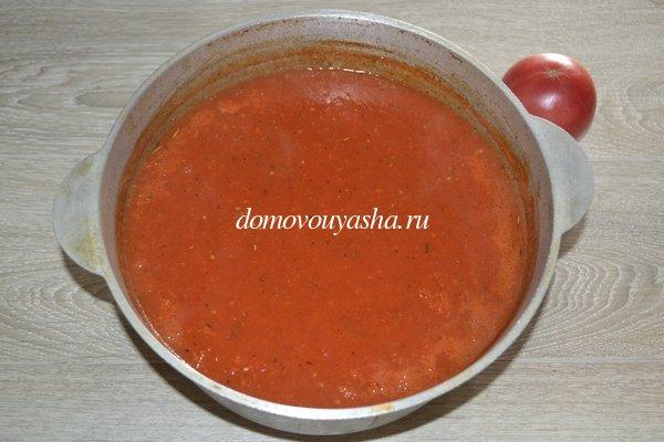 Соус для пиццы на зиму рецепт с фото