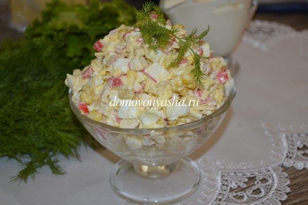Салат ананас крабовые палочки, твердый сыр, яйцо