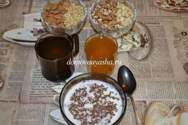 Мой любимый завтрак