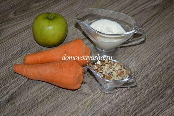Как приготовить салат из моркови и яблок