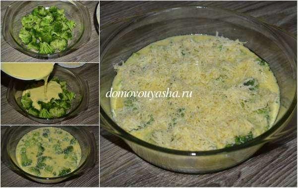 Запеканка из брокколи с сыром и яйцами