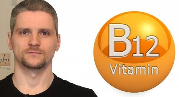 Витамин В12 для мужчин