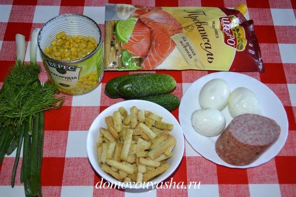 Салат кукуруза копченая колбаса огурец яйцо