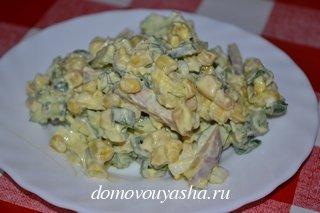 Пошаговые рецепты салатов из колбасы и кукурузы с фото