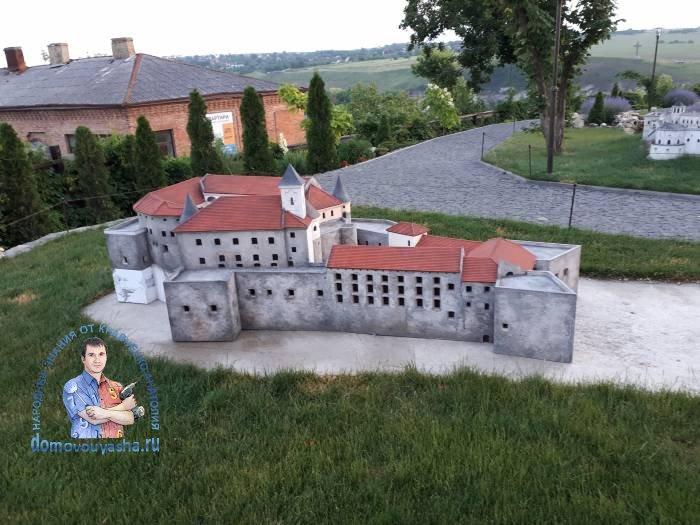 Замки в миниатюре